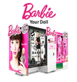 Barbie Your Doll
